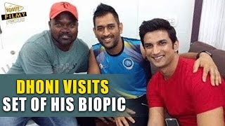 Dhoni visits set of his Biopic 'M.S. Dhoni: The Untold Story'