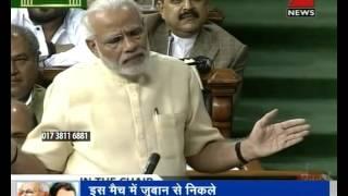 Narendra Modi vs Rahul Gandhi in Lok Sabha