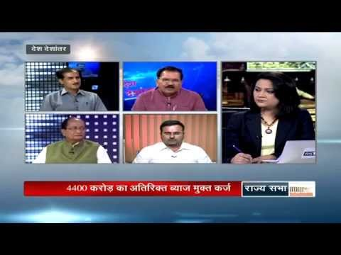 Desh Deshantar - Government initiatives for sugar industry: Impact on prices, mills and farmers