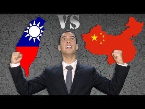 Đài Loan và Trung Quốc - Chính sách Một Trung Quốc