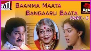 Bamma Maata Bangaru Baata Telugu Full Length Movie Part