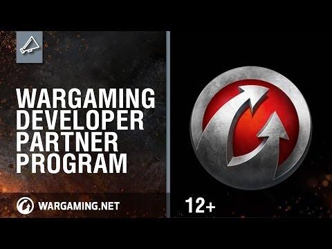 Программа сотрудничества со сторонними разработчиками