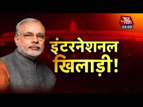 World leaders invite PM Narendra Modi