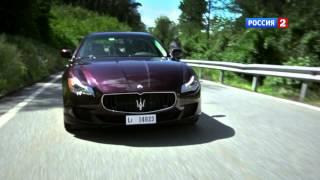 Тест-драйв Maserati Quattroporte S 2014 // АвтоВести 107