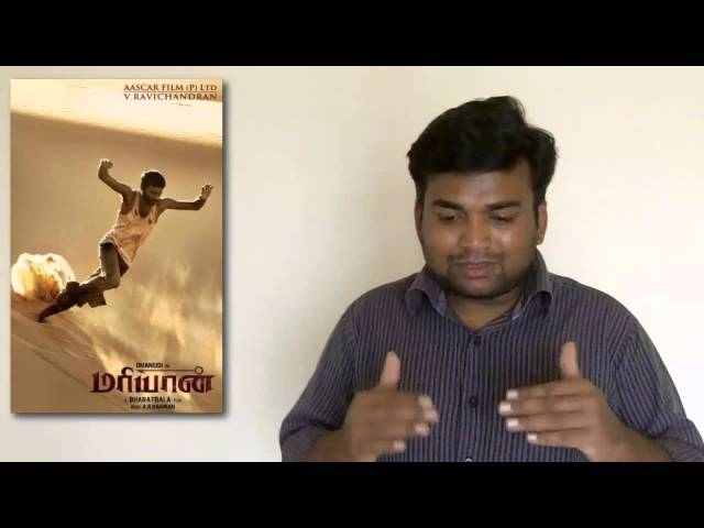 maryan review by prashanth