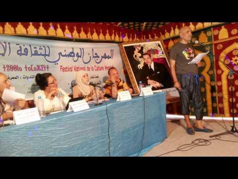 فيديو : مقتطفات من المهرجان الوطني للثقافة الأمازيغية