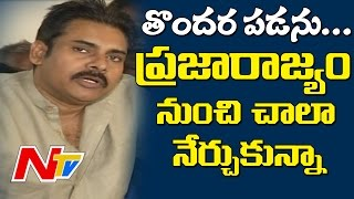 Pawan Kalyan about Praja Rajyam Experiences & his Future Plan