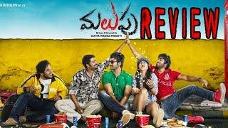 Malupu Review - Aadhi Pinisetty, Nikki Galrani, Mithun Chakraborty