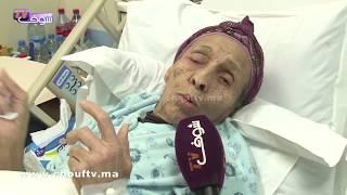 بالفيديو من قلب المستشفى..ها علاش دخلات الحاجة الحمداوية للسبيطار..بعد موت ولدها مرتو خدات الورث | بــووز