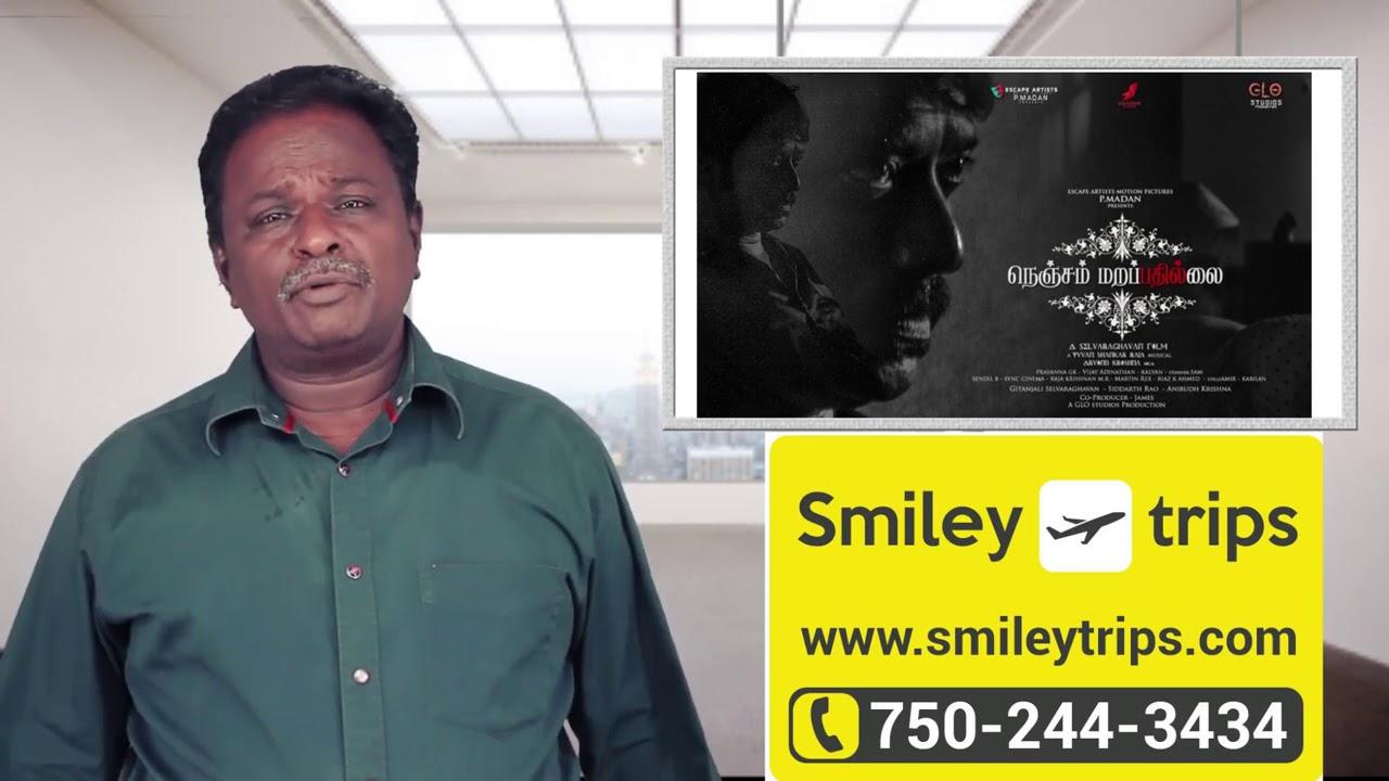 NENJAM MARAPATHILLAI Review - SJ Surya, Selvarghavan - Tamil Talkies