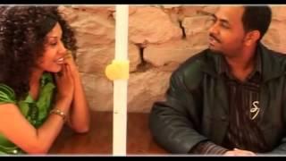 Gizachew Amera - Lijinetish ልጅነትሽ (Amharic)
