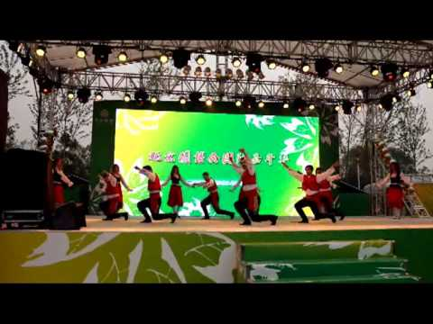 15th Beijing International Tourism Festival, 2013 - Turkey Folk Dance (Uludag) 1