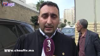 المحامي إسحاق شارية يكشف سبب تأجيل محاكمة رفاق الزفزافي | خارج البلاطو
