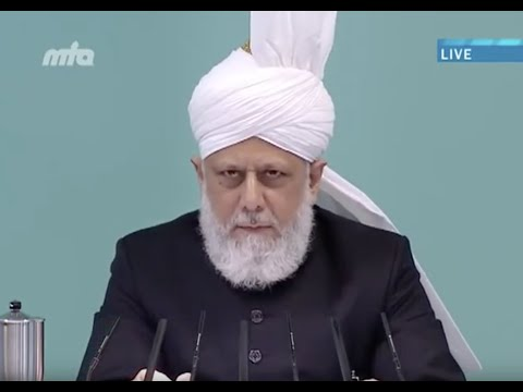 Sindhi Translation: Friday Sermon 15th November 2013 - Islam Ahmadiyya