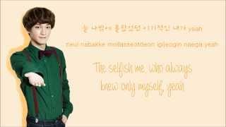 EXO Miracles In December (12월의 기적) Korean