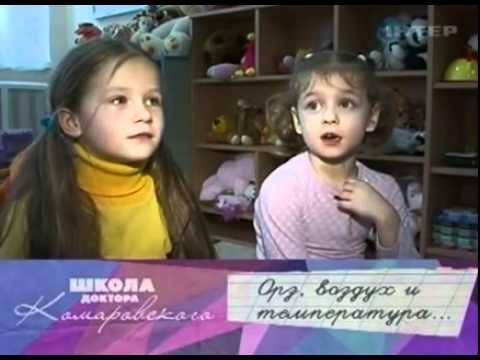 Лечение ОРЗ: школа доктора Комаровского