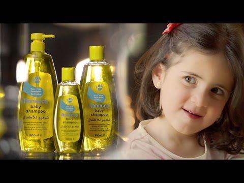 شامبو رونيسكا للأطفال - مايا الصعيدي   Baby Shampoo -Maya Alsaedi