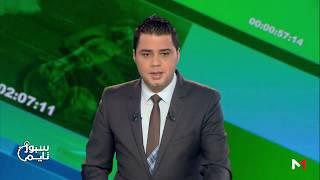 بالفيديو.. فوزي لقجع يكشف موعد الحسم في مسألة عودة الحدادي لصفوف  الأسود    |   قنوات أخرى