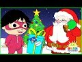 Ryan Helps Santa delivering presents Christmas Cartoon Animation for Children