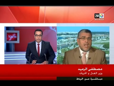 مصطفى الرميد يرد على إضراب المحامين
