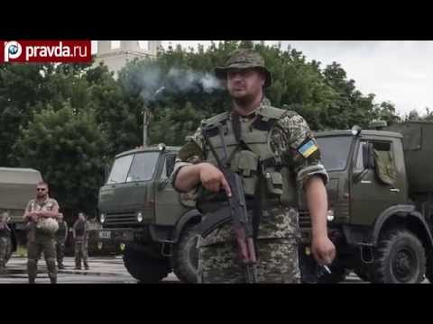 Ukrainian flag above Sloviansk