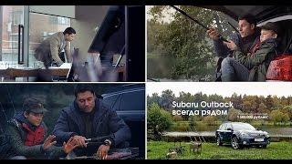New 2014 Subaru Outback