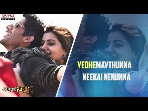 Mancheli (మంచెలి)  Full Song With Lyrics || Autonagar Surya Movie || Naga Chaitanya , Samantha