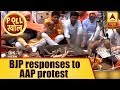Pol Khol with Shekhar Suman: BJP workers perform hawan in reply to AAPs protest