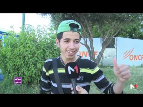 هل يحفظ المغاربة الأبجدية؟