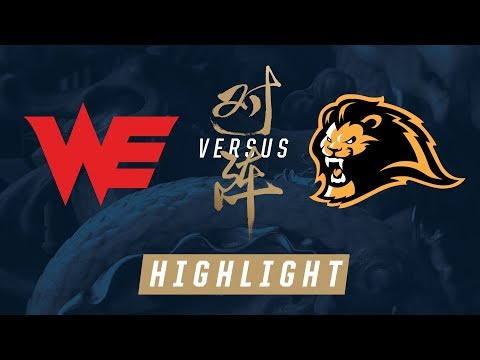 WE vs LYN - Worlds Play-In Match Highlights (2017)