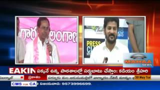 Revanth Reddy hot Comments On KCR..