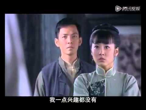 Trailer Dưới gốc cây bồ đề - Chung Hán Lương.flv