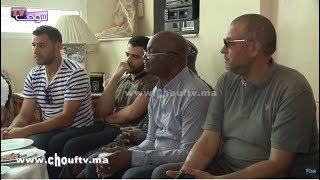 بالفيديو..روجي ميلا و أديبايور في منزل المايسترو الراحل عبد المجيد الظلمي |