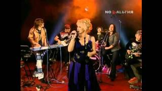 Светлана Разина - Песня о любви