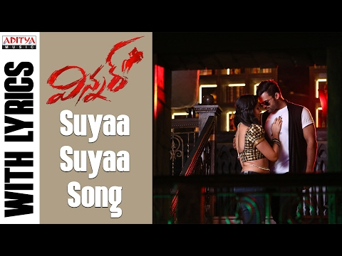 Winner-Movie-Suyaa-Suyaa-Full-Song