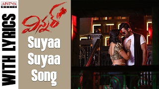 Winner Movie Suyaa Suyaa Full Song