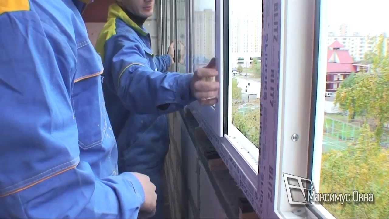 Утеплить балкон максимус окна. - дизайны балконов - каталог .