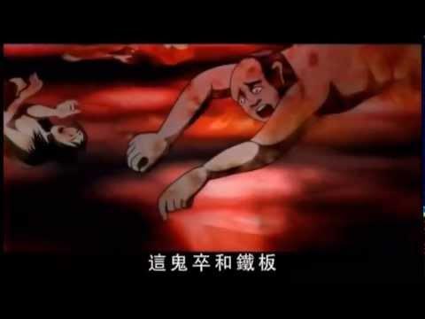 Phim Địa Ngục Ký Sự - tập 2/5 - Phim  Dia Nguc Ky Su tap 2/5