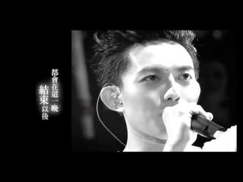 準備好了嗎? 林宥嘉[神遊]DVD/BD Coming Soon