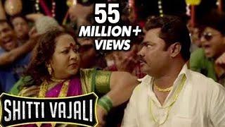 Shitti Vajali Anand Shinde Marathi Song Rege Marathi