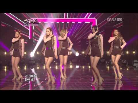 120907 KARA - PANDORA @KBS Music Bank