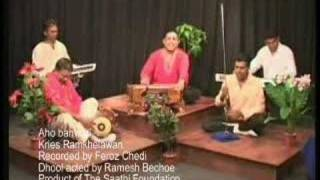 Aho Banawari By Kries Ramkhelawan