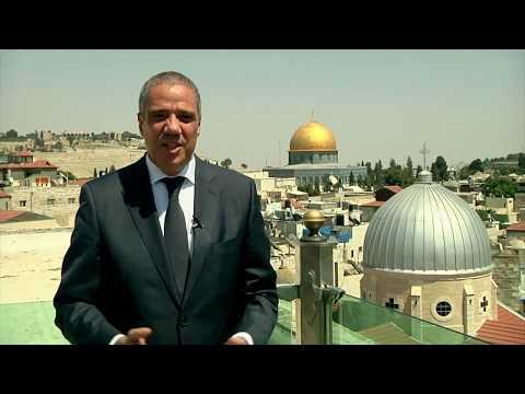الحلقة الثلاثون _ كل عام وانتم بخير من أسرة الاتحاد الأوروبي في فلسطين