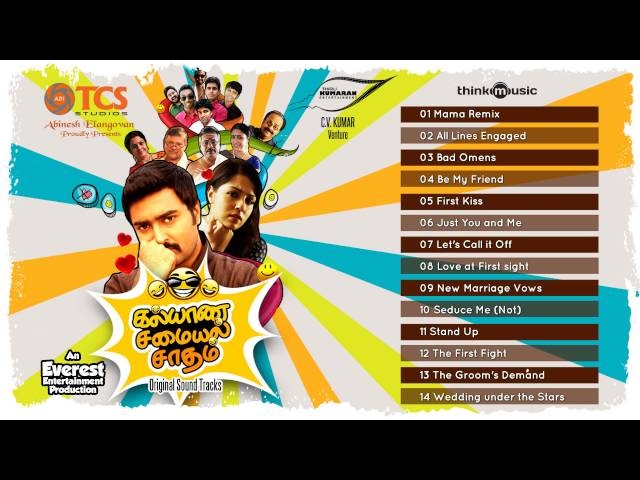 Kalyana Samayal Saadham (Original Sound Tracks) - Juke Box