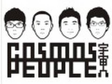 宇宙人CosmosPeople on My YouTube