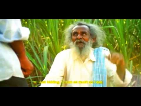 thithi new kannada film in ugramm trailer.  gadappa as sri murali