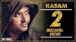 Masha Ali Kasam Full HD Brand New Punjabi Song 2014