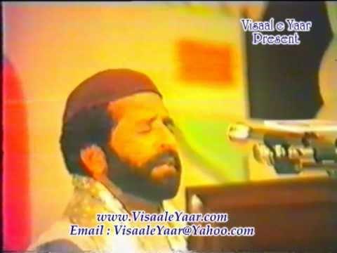 Urdu Naat( Youn Zehan Main )Qari Zubaid Rasool.By Visaal