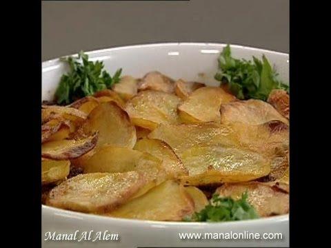 صينية البطاطس باللحم