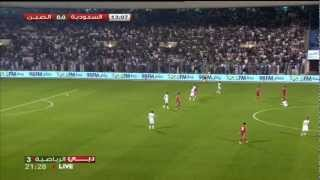 Saudi Arabia Vs China AFC Asian Cup 2015 Qualification
